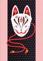 japan japanese mask oriental fox kitsune
