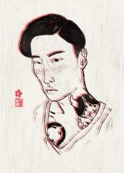 asian tattoos tattoo korean chinese ink painting