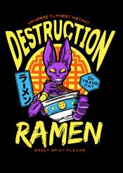 dragonball dragonballsuper beerus god anubis cat goku vegeta whis dbz gods supersayain ramen food humor joke label haha funny destruction japanese noodles anime manga