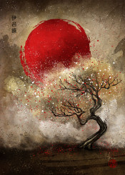 iroha poem tree red sun