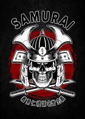 samurai bushido budo warrior fighter martial arts martialarts bushi katana japanese