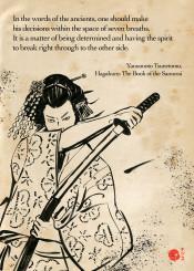 japan japanese katana warrior samurai zen bushido swordsman motvational quote