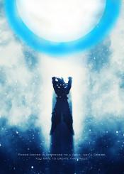 goku super saiyan energy ball instinct ultra dragonball tagline quotes