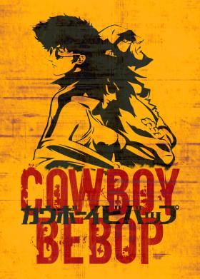 cowboy bebop anime western trigun faye valentiune manga japan vintage yexart spike spiegel edward wong poker alice