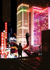 skyline colour colourful pink green neon night tokyo ghouls ghoul kenaki kun touka anime manga japan japanese landscape glow top build builing city fresh inspire inspiration inspirational tail re root ishida dark kanji shop town view minimal
