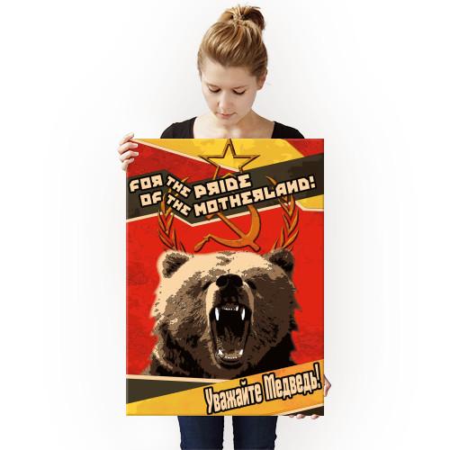 russian bear constructivist - photo #30
