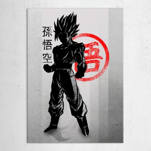 crimson goku symbol saiyan sayian gohan japanese japan anime manga simple detail cool cute power level 9000 black white super Anime & Manga