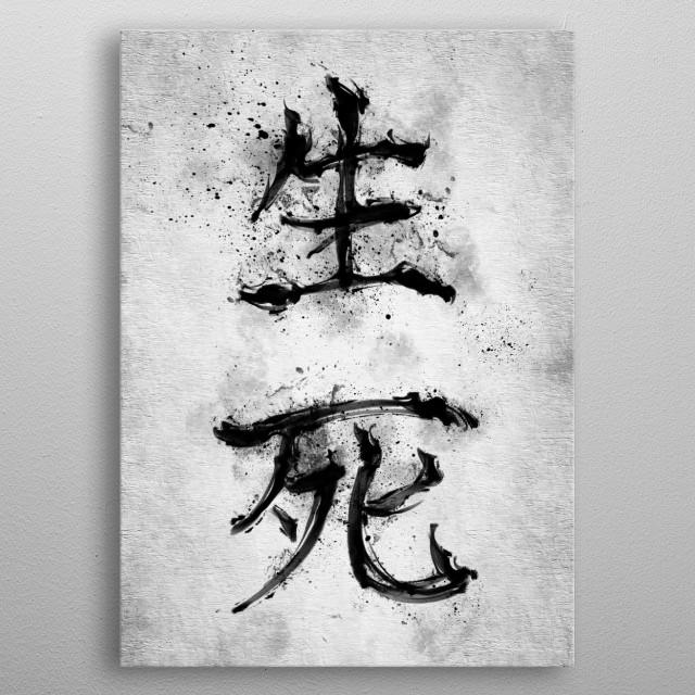 Japanese Kanji Symbol Of Life By Nikita Abakumov Metal Posters