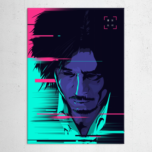 oldboy movie film color pink blue odesu asian popart glitch noise illustration comics Movies & TV