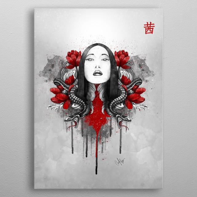 Akane metal poster