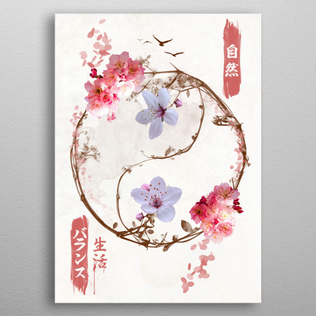 Eternal Balance: Yin and Yang design on life, nature and balance. In life we are only different because there exists something to be differen... metal poster