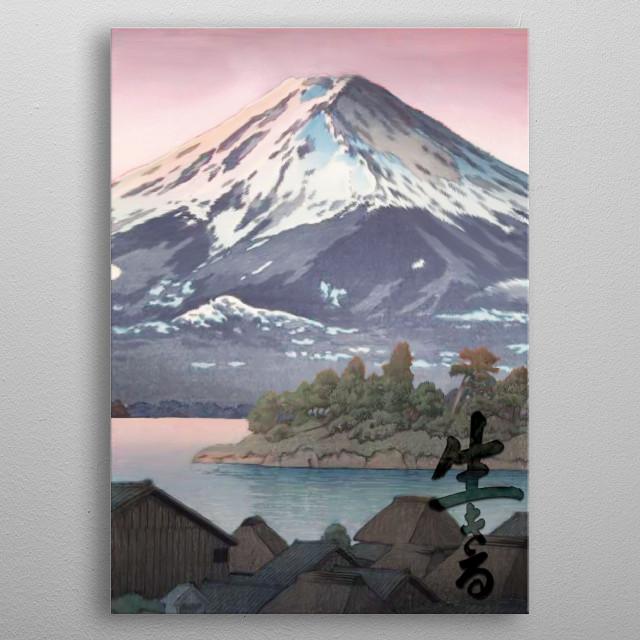 The Kawaguchi Trail metal poster