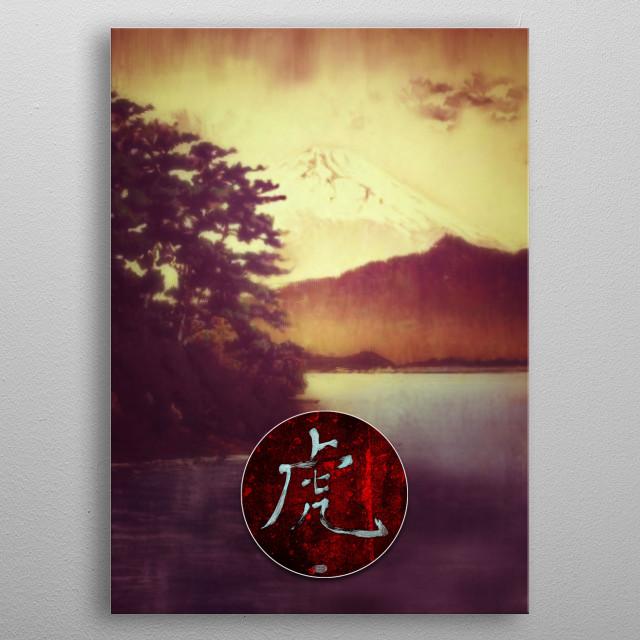 The Nagahama Tiger metal poster