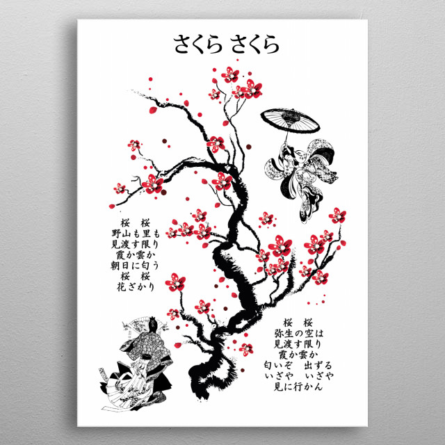 Sakura branch (cherry blossoms) with the text in japanese and Japanese people. metal poster