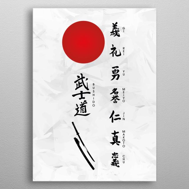 7 Virtues of Bushido metal poster