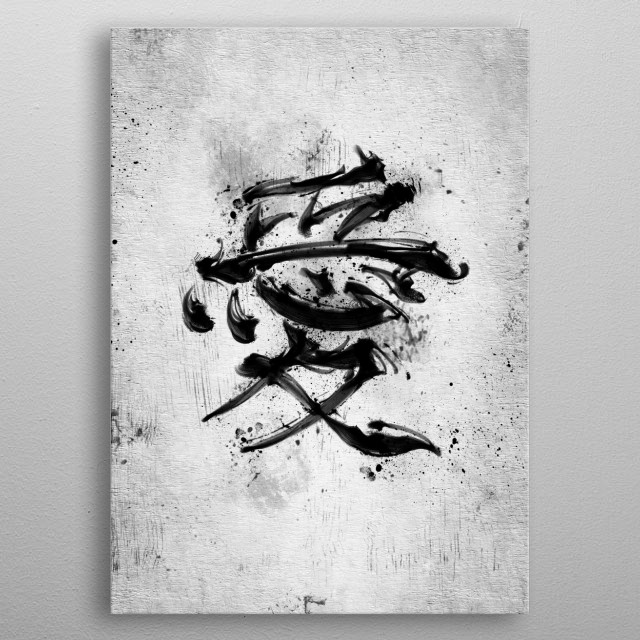 Japanese Kanji Symbol Of Love By Nikita Abakumov Metal Posters