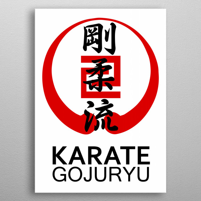 High-quality metal print from amazing Martial Arts collection will bring unique style to your space and will show off your personality. metal poster