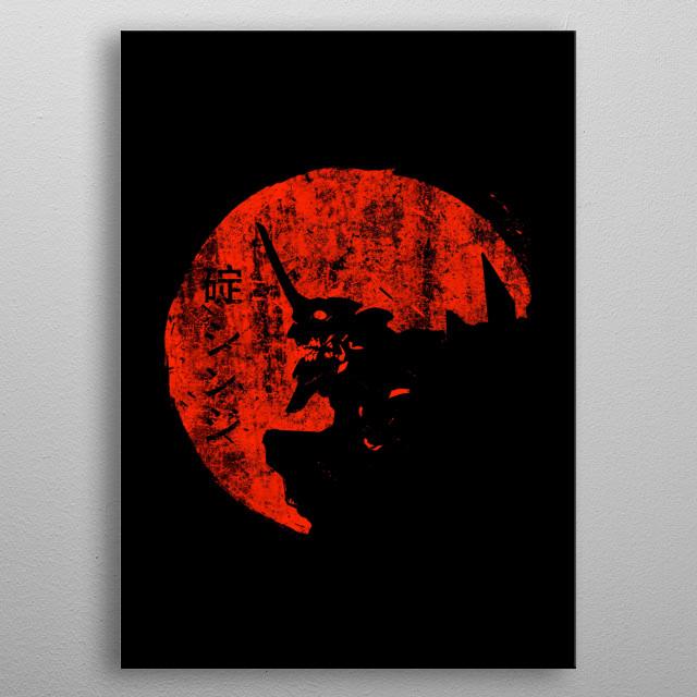 Berserk mode metal poster
