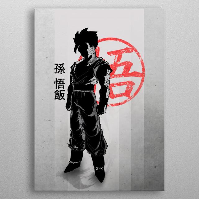 Gohan | Japanese hero metal poster