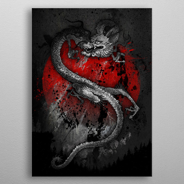 The God of the Sky  metal poster