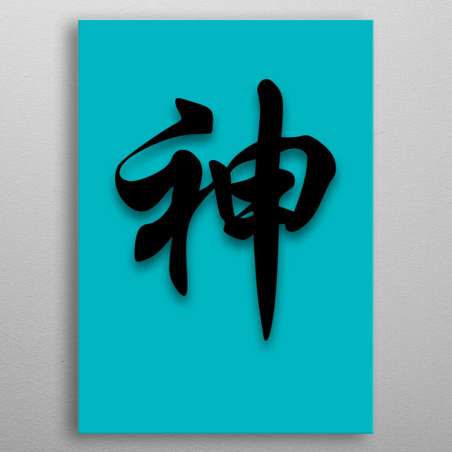 Chinese Character For God By Graphix Displate Metal Posters