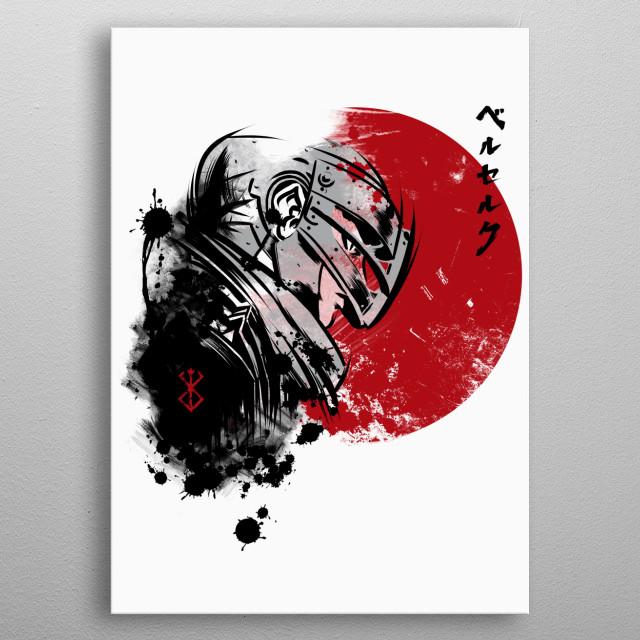 Red Sun Guts metal poster