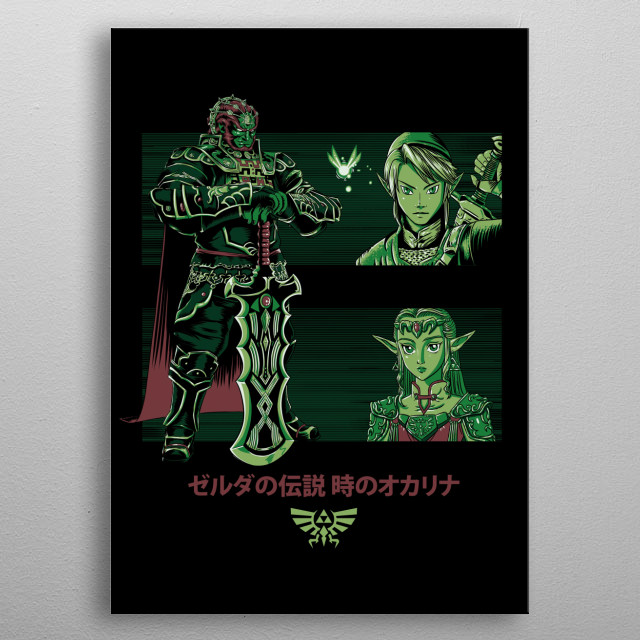 Looking for the Triforce metal poster