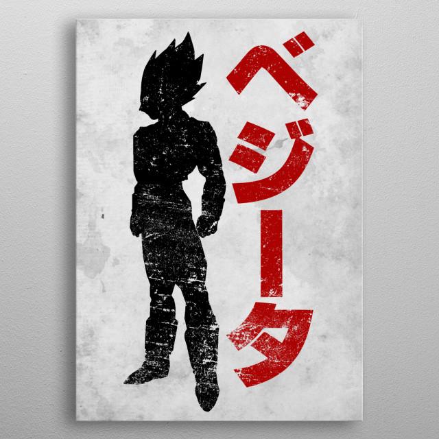Vejiita metal poster