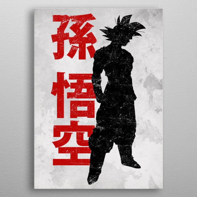High-quality metal print from amazing More Manganime collection will bring unique style to your space and will show off your personality. metal poster