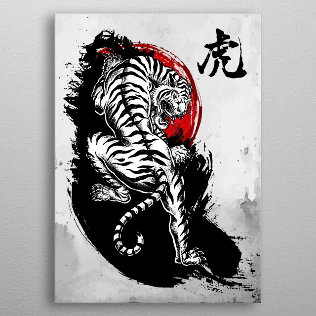 Japanese Tiger metal poster
