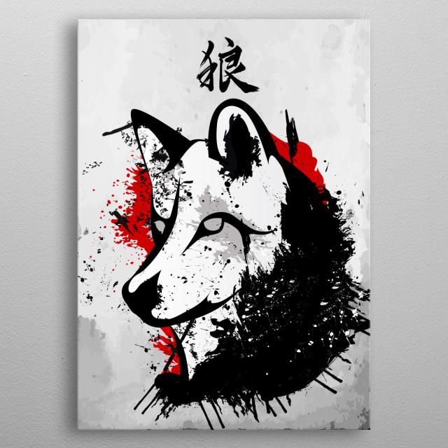 Japanese Wolf Okami metal poster