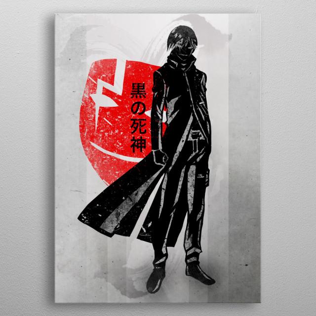 Crimson BK201 metal poster