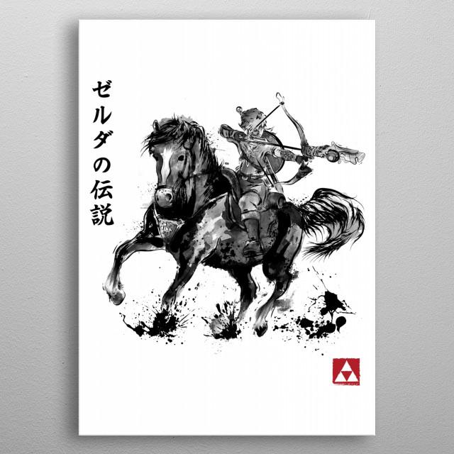 Wild Hunter sumi-e metal poster