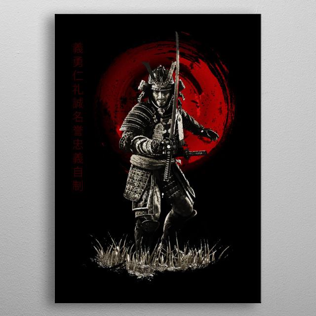 Bushido Samurai Ready to Attack metal poster