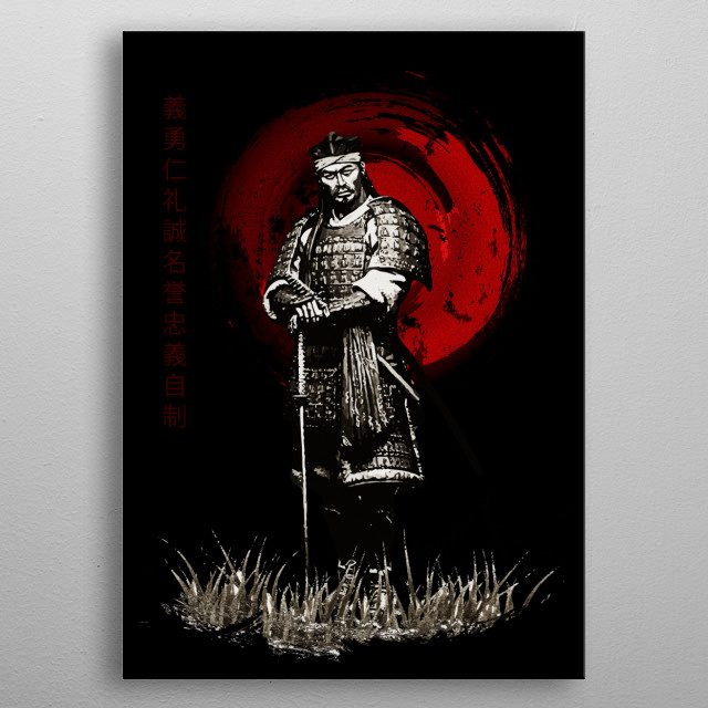 Bushido Samurai Posing metal poster