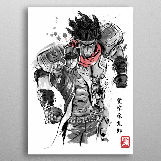 Strength, Speed and Precision metal poster