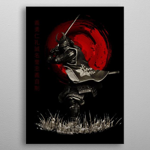 Bushido Samurai Attacking metal poster