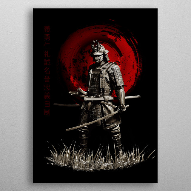 Bushido Samurai Ready to Fight metal poster