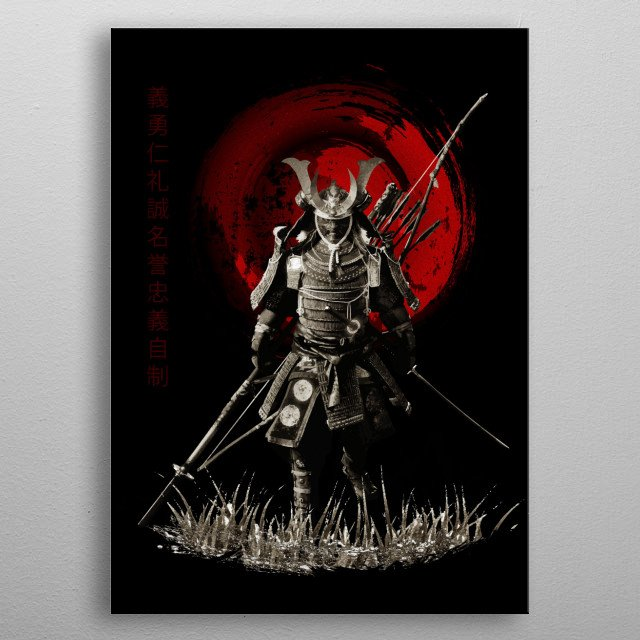 Bushido Samurai Ready for War metal poster