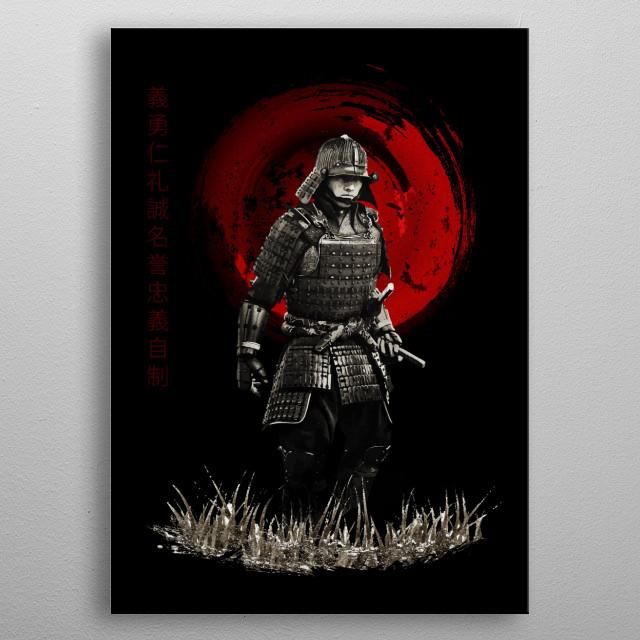 Bushido Samurai Marching metal poster