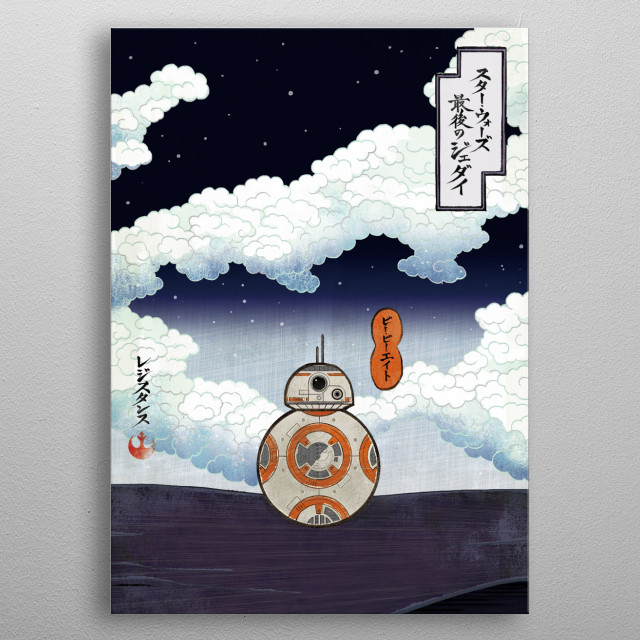 BB-8 metal poster