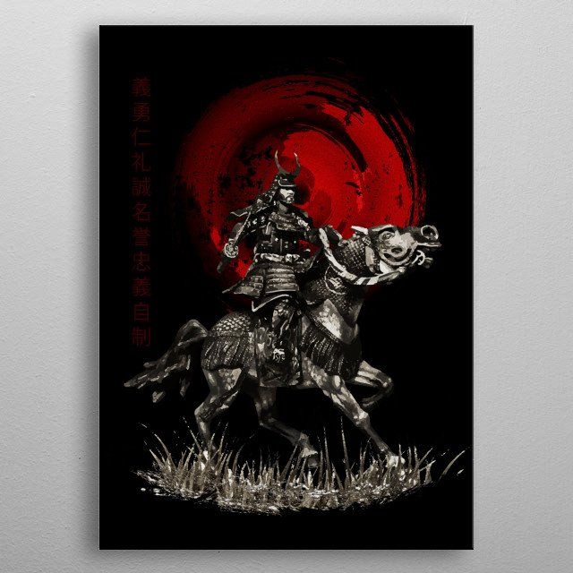 Bushido Samurai Riding Into Battle metal poster