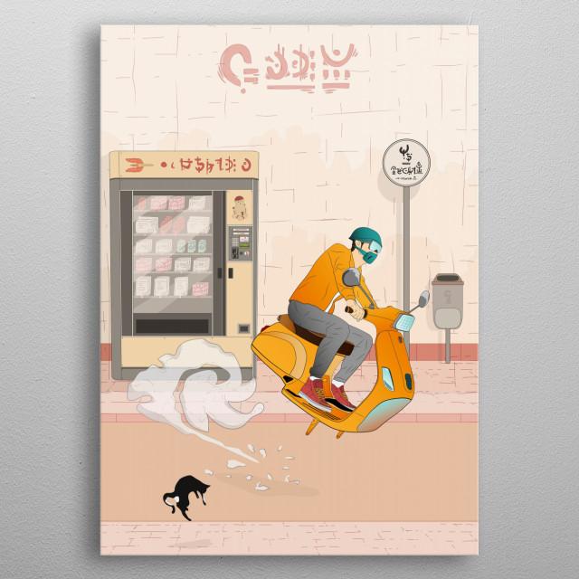 Vending Machine metal poster