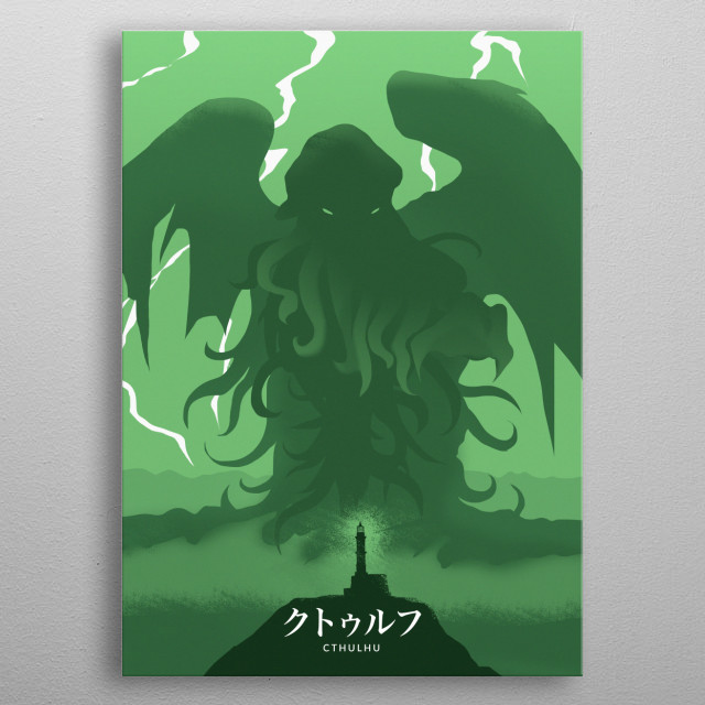 Cthulhu metal poster