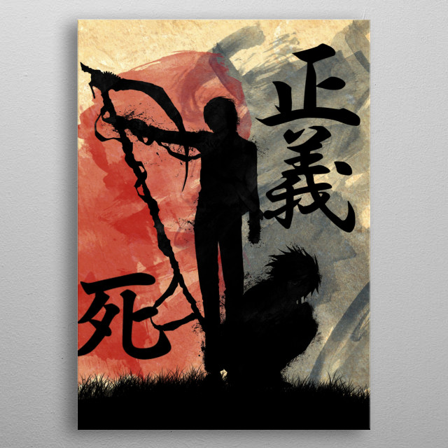 Red and blue Raito and L witch kanji Death/Justice metal poster