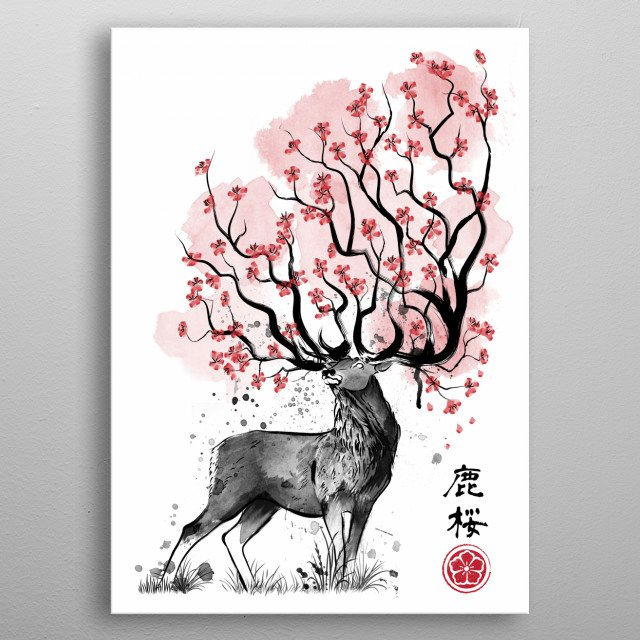 Sakura Tree metal poster