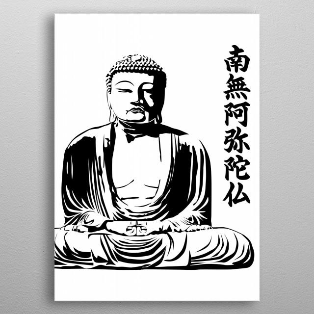 Amida Buddha, I sincerely believe Amitabha metal poster