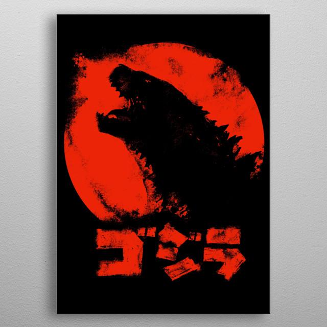 Red Roar metal poster