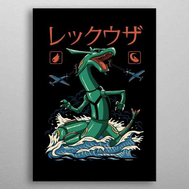 Mega Dragon Flying Kaiju metal poster