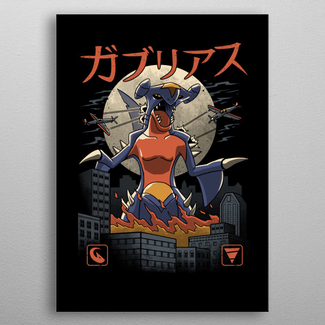 Fascinating metal poster designed by vp trinidad. Displate has a unique signature and hologram on the back to add authenticity to each design. metal poster